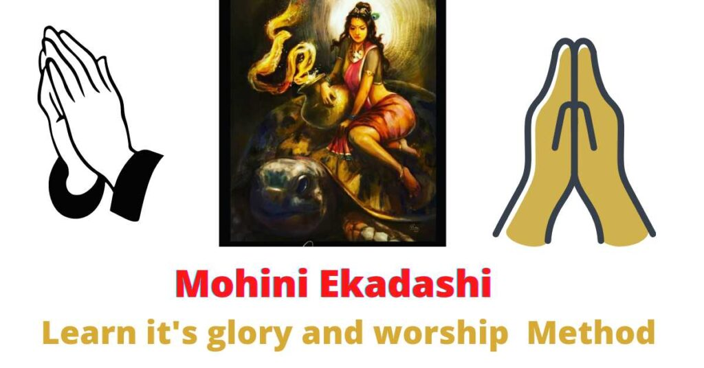 Mohini Ekadashi 2021   what is special   Learn its glory and worship.
