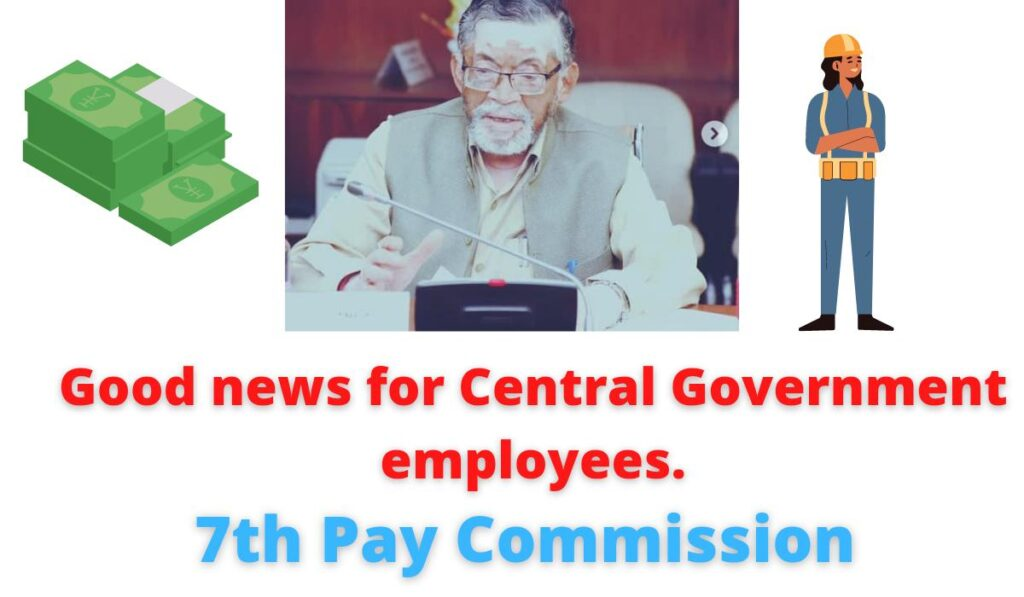 Good news for Central Government employees | 7th Pay Commission | Variable DA hike for employees.