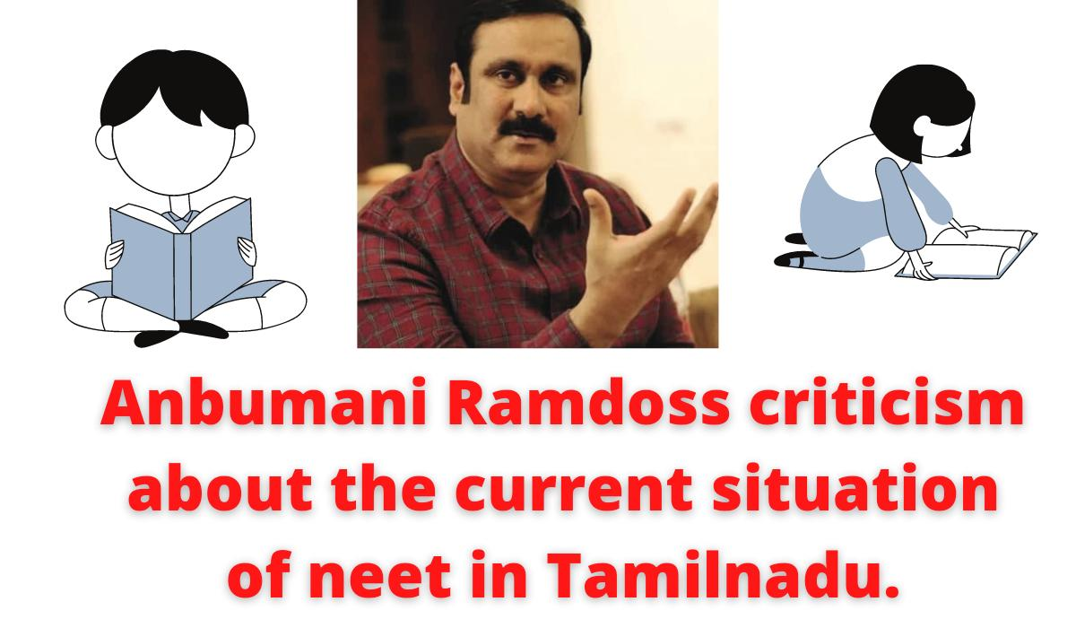 Social injustice: Even though the state government conducts medical entrance exams - Anbumani Ramadoss.