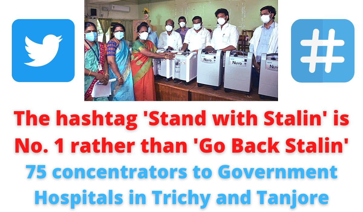 The hashtag 'Stand with Stalin' is No. 1 rather than 'Go Back Stalin' | Will Gandhi Market open in Lockdown? | 75 concentrators to Government Hospitals in Trichy and Tanjore.