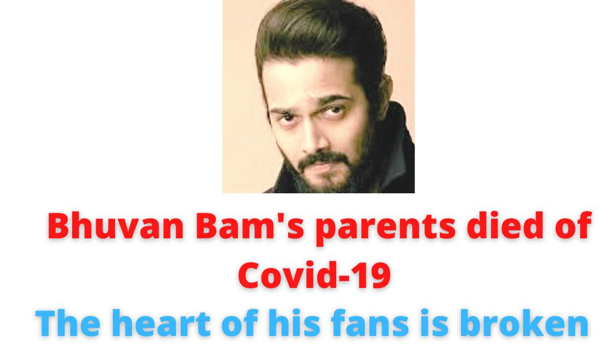 Bhuvan Bam's parents died of Covid-19 | the heart of his fans is broken | YouTuber shared the post and wrote
