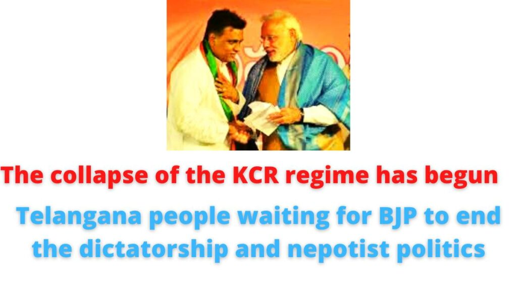 The collapse of the KCR regime has begun  Telangana people waiting for BJP to end the dictatorship and nepotist politics.