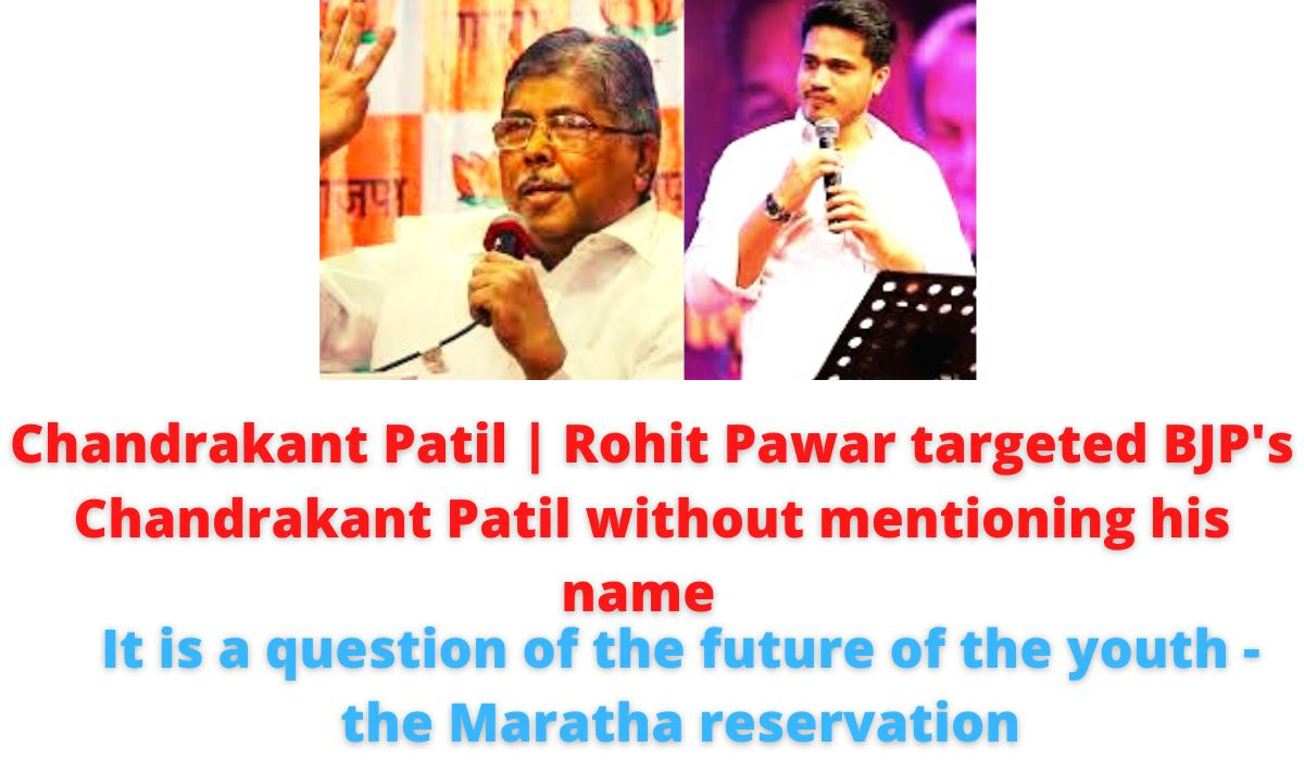 Chandrakant Patil | Rohit Pawar targeted BJP's Chandrakant Patil without mentioning his name.