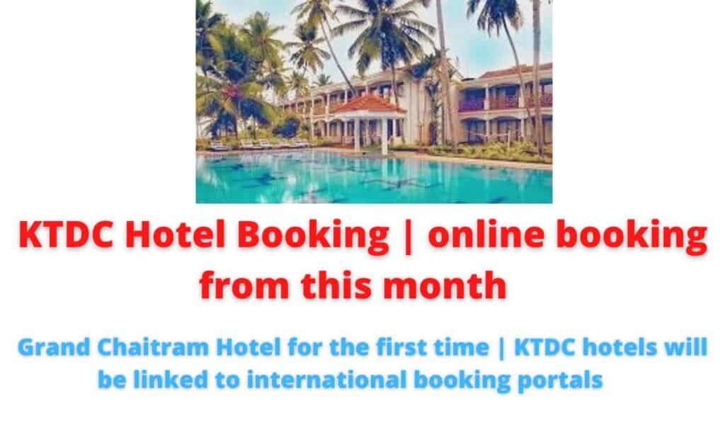 KTDC Hotel Booking   online booking from this month   Grand Chaitram Hotel for the first time   KTDC hotels will be linked to international booking portals.