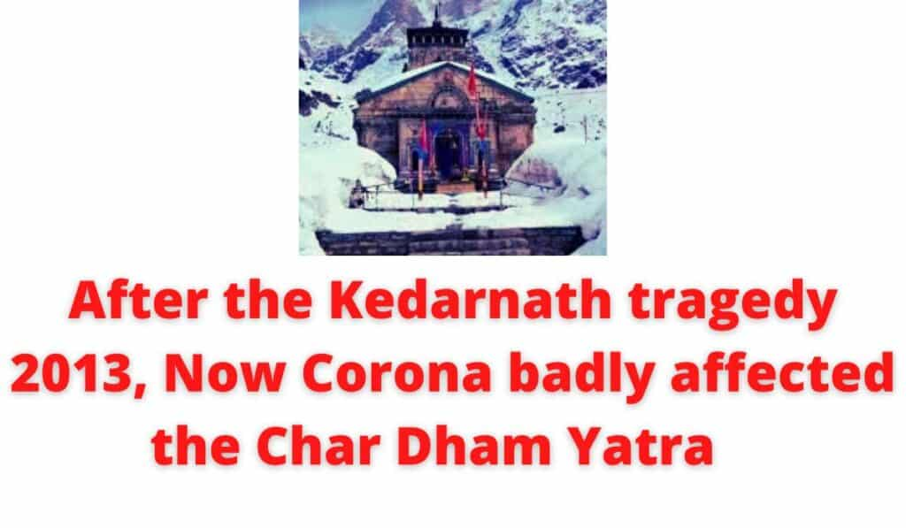After the Kedarnath tragedy 2013, Now Corona badly affected the Char Dham Yatra.