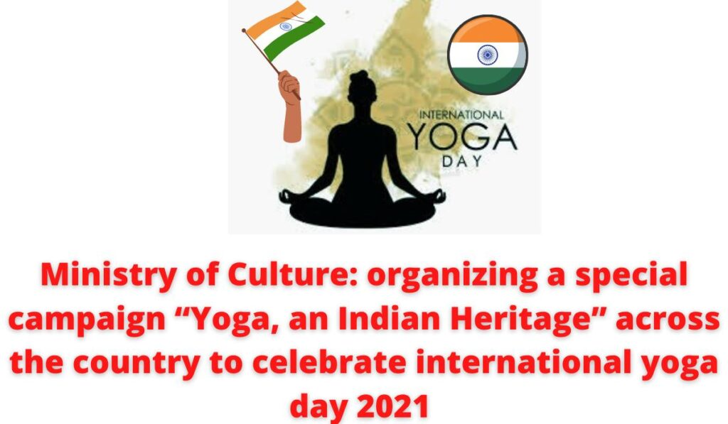 """Ministry of Culture: organizing a special campaign """"Yoga, an Indian Heritage"""" across the country to celebrate international yoga day 2021."""