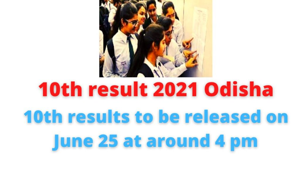 10th result 2021 Odisha: 10th results to be released on June 25 at around 4 pm | India result 10th 2021 Odisha.