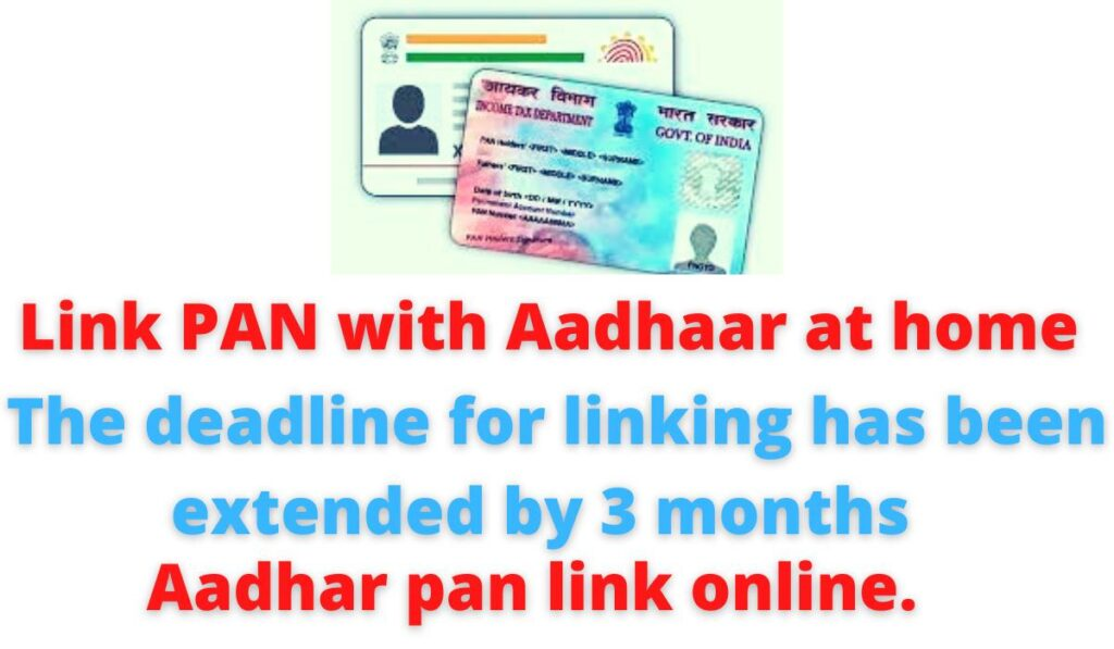 Link PAN with Aadhaar at home: The deadline for linking has been extended by 3 months   Aadhar pan link online.