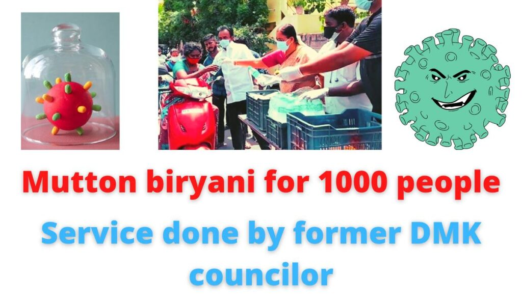 Mutton biryani for 1000 people | Service done by former DMK councilor.