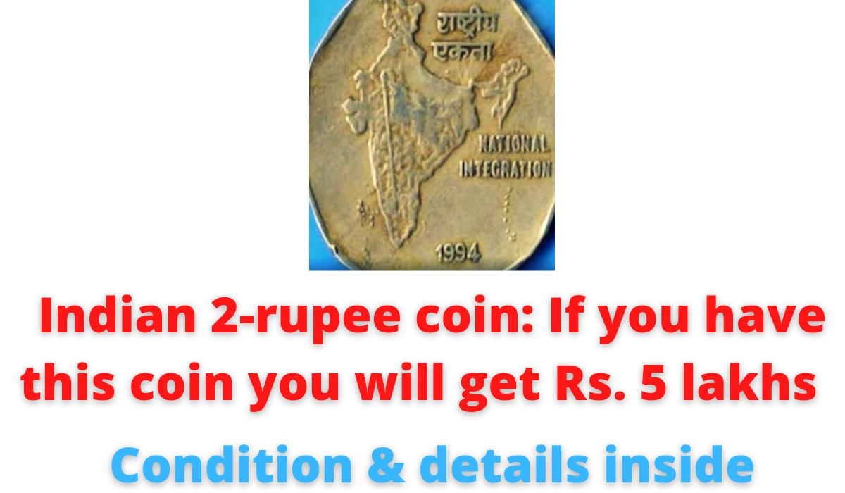 Indian 2-rupee coin: If you have this coin you will get Rs. 5 lakhs | Condition & details inside.