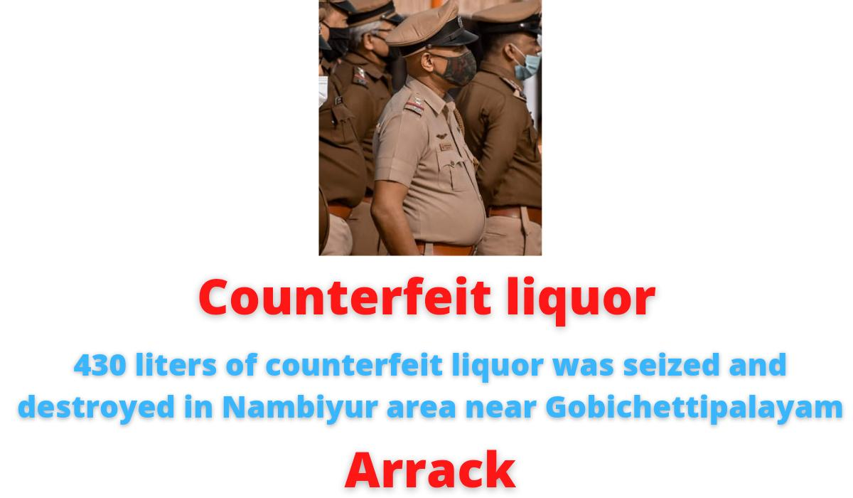 Counterfeit liquor: 430 liters of counterfeit liquor was seized and destroyed in Nambiyur area near Gobichettipalayam | Arrack.
