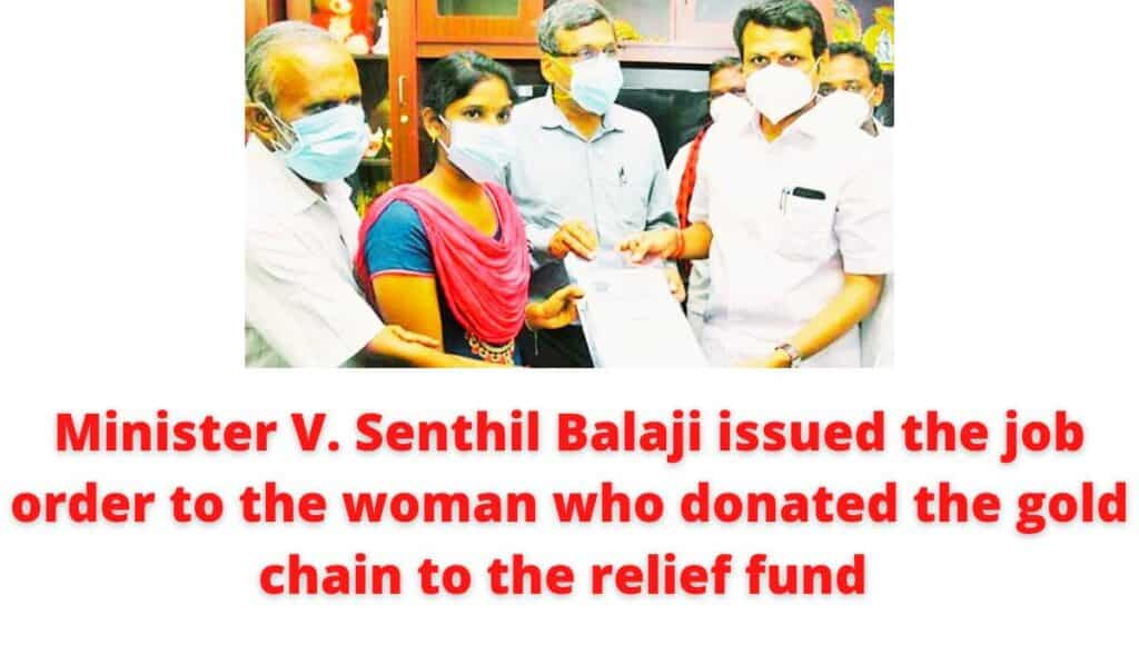 Minister V. Senthil Balaji issued the job order to the woman who donated the gold chain to the relief fund.