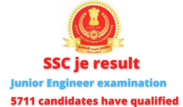 SSC JE Paper 1 result | Junior Engineer examination | 5711 candidates have qualified.
