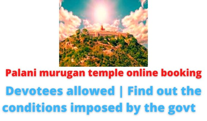 Palani murugan temple online booking | Devotees allowed | Find out the conditions imposed by the govt.