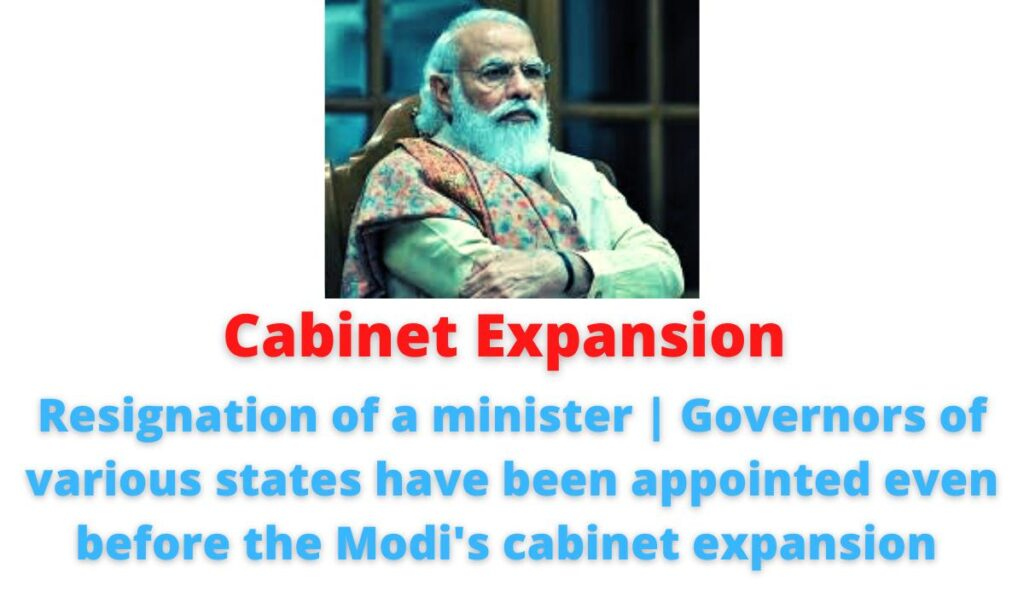 Cabinet Expansion: Resignation of a minister | Governors of various states have been appointed even before the Modi's cabinet expansion.