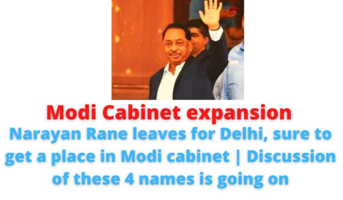 Modi Cabinet expansion: Narayan Rane leaves for Delhi, sure to get a place in Modi cabinet | Discussion of these 4 names is going on.