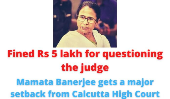 Fined Rs 5 lakh for questioning the judge | Mamata Banerjee gets a major setback from Calcutta High Court.