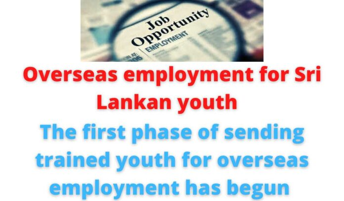 Overseas employment for Sri Lankan youth: The first phase of sending trained youth for overseas employment has begun.