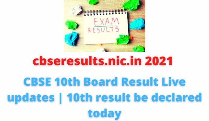 cbseresults.nic.in 2021: CBSE 10th Board Result Live updates | 10th result be declared today.