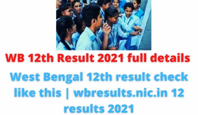 WB 12th Result 2021 full details: West Bengal 12th result check like this | wbresults.nic.in 12 results 2021.
