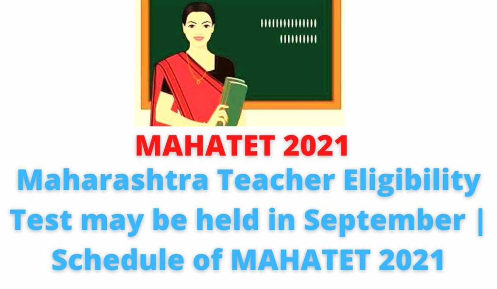 MAHATET 2021: Maharashtra Teacher Eligibility Test may be held in September   Schedule of MAHATET 2021.