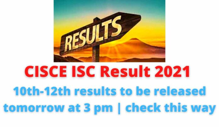 CISCE ISC Result 2021: 10th-12th results to be released tomorrow at 3 pm | check this way.