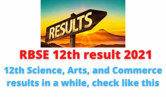 RBSE 12th result 2021: 12th Science, Arts, and Commerce results in a while, check like this.