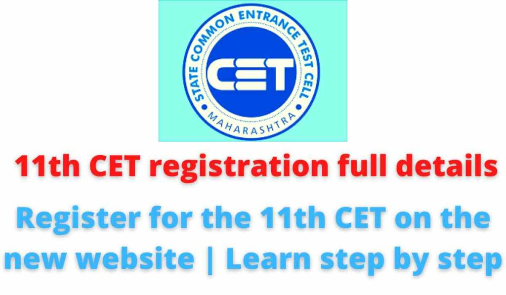11th CET registration full details: Register for the 11th CET on the new website | Learn step by step.