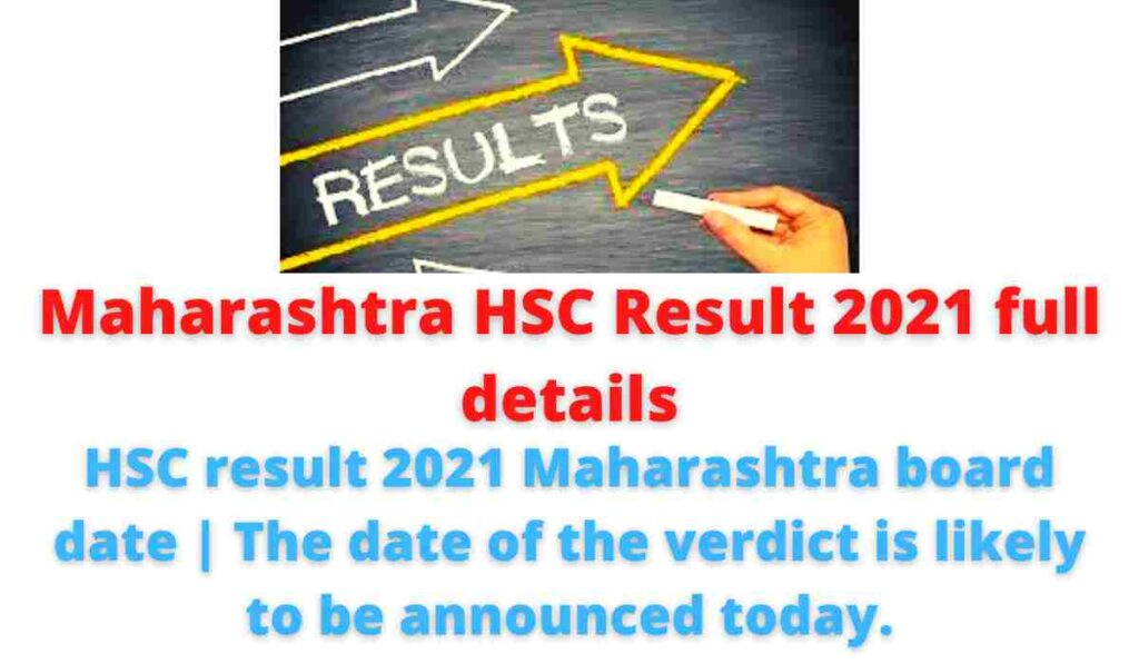 Maharashtra HSC Result 2021 full details: HSC result 2021 Maharashtra board date   The date of the verdict is likely to be announced today.