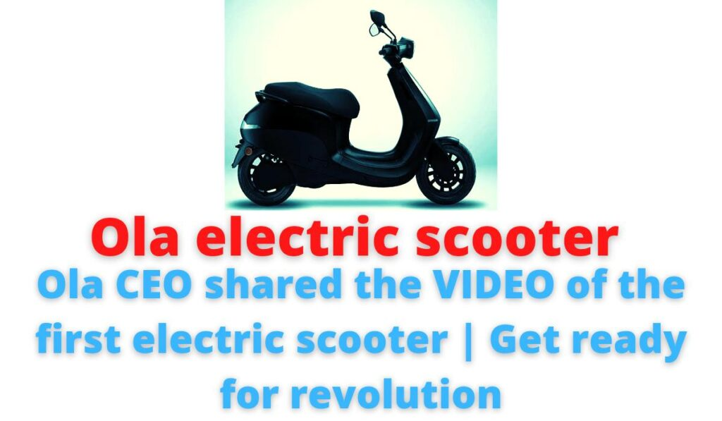 Ola electric scooter   Ola CEO shared the VIDEO of the first electric scooter   Get ready for revolution.