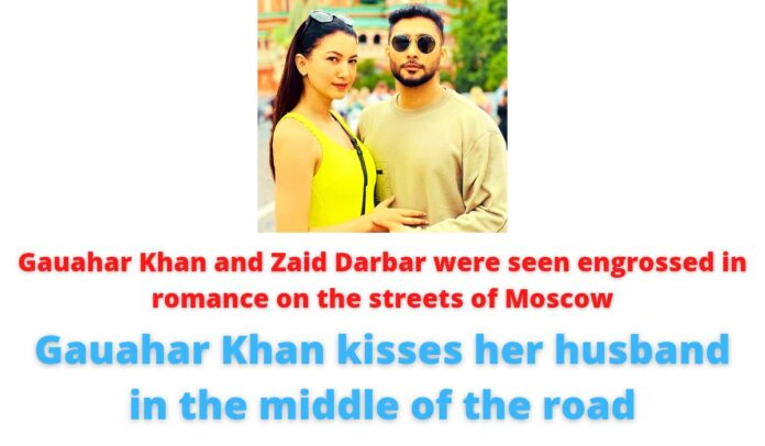 Gauahar Khan and Zaid Darbar were seen engrossed in romance on the streets of Moscow   Gauahar Khan kisses her husband in the middle of the road.