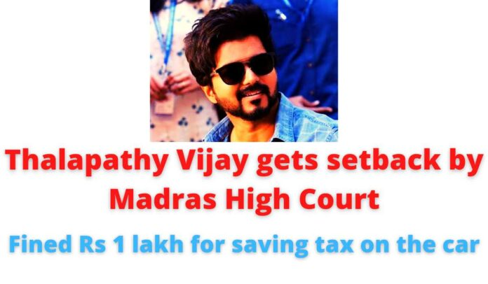 Thalapathy Vijay gets setback by Madras High Court | Fined Rs 1 lakh for saving tax on the car.