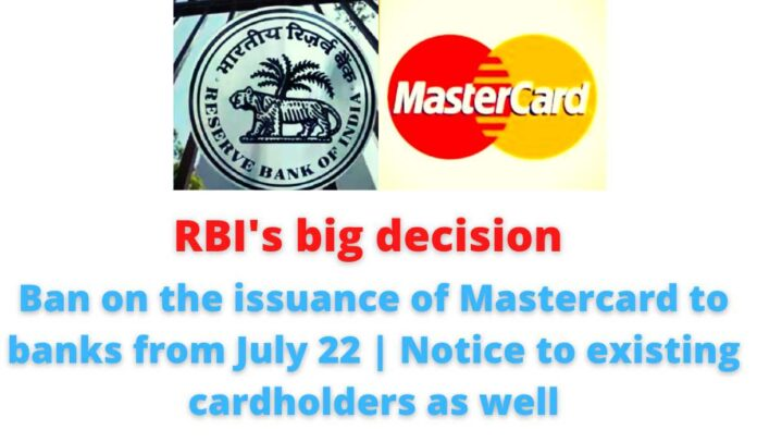 RBI's big decision: Ban on issuance of Mastercard to banks from July 22 | Notice to existing cardholders as well.
