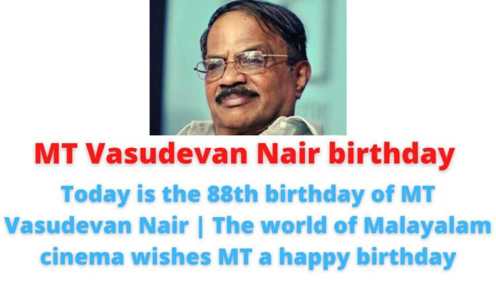 Kairali News, along with Malayalees from all over the world, wishes the literary patriarch of Malayalam a happy birthday.