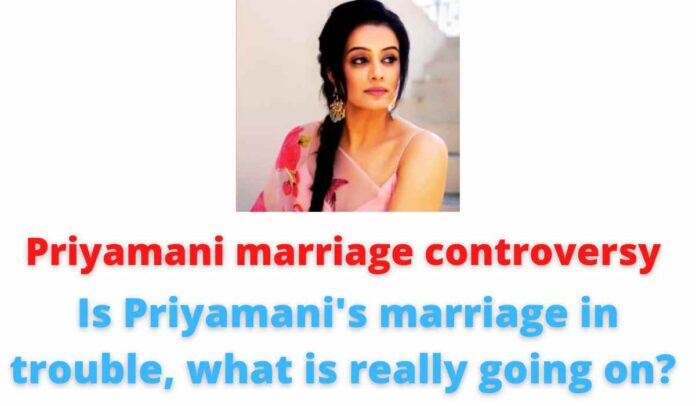 Priyamani marriage controversy: Is Priyamani's marriage in trouble, what is really going on?.