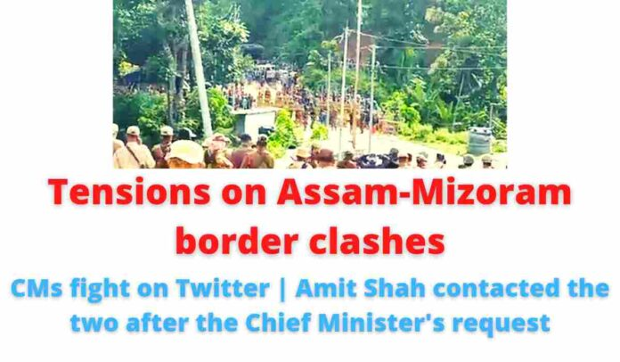 Tensions on Assam-Mizoram border clashes   CMs fight on Twitter   Amit Shah contacted the two after the Chief Minister's request.