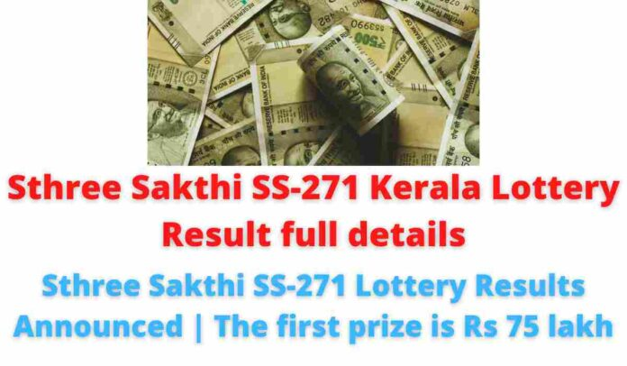 Sthree Sakthi SS-271 Kerala Lottery Result full details: Sthree Sakthi SS-271 Lottery Results Announced | The first prize is Rs 75 lakh.