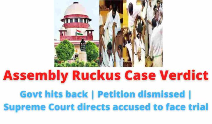 Assembly Ruckus Case Verdict: Govt hits back   Petition dismissed   Supreme Court directs accused to face trial.