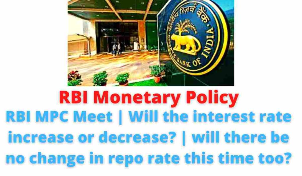 RBI Monetary Policy: RBI MPC Meet | Will the interest rate increase or decrease? | will there be no change in repo rate this time too?.