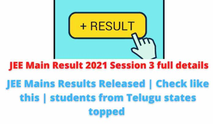 JEE Main Result 2021 Session 3 full details: JEE Mains Results Released | Check like this | students from Telugu states topped.