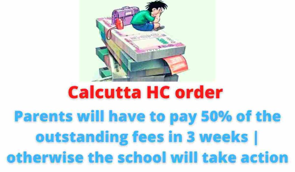 Calcutta HC order: Parents will have to pay 50% of the outstanding fees in 3 weeks   otherwise the school will take action.