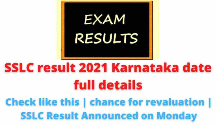 SSLC result 2021 Karnataka date full details: Check like this | chance for revaluation | SSLC Result Announced on Monday.