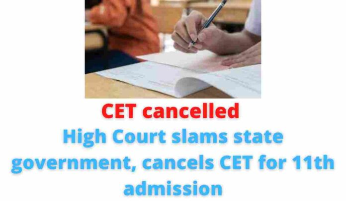 CET cancelled: High Court slams state government, cancels CET for 11th admission | CET exam for 11th admission 2021.