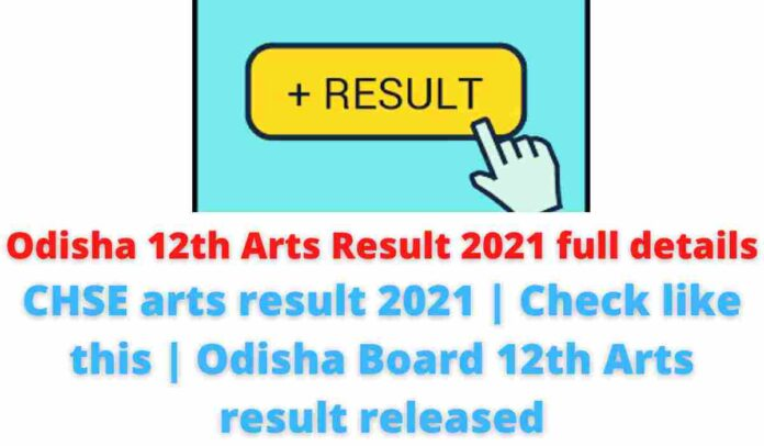 Odisha 12th Arts Result 2021 full details: CHSE arts result 2021   Check like this   Odisha Board 12th Arts result released.