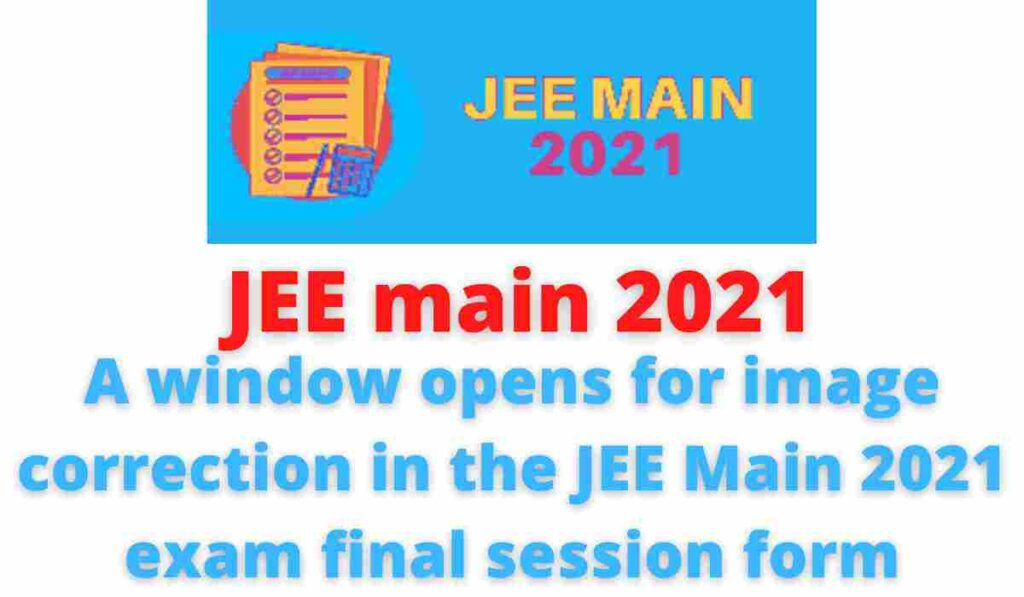 JEE main 2021: A window opens for image correction in the JEE Main 2021 exam final session form.