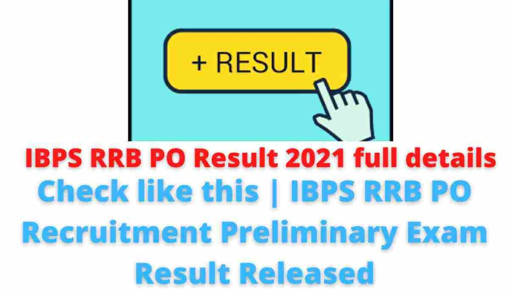 IBPS RRB PO Result 2021 full details: Check like this   IBPS RRB PO Recruitment Preliminary Exam Result Released.