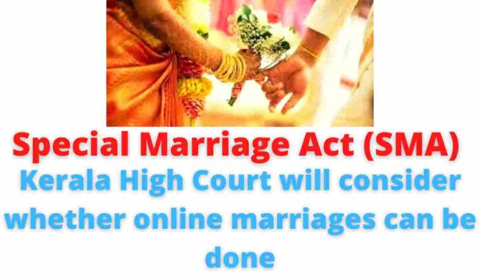 Special Marriage Act (SMA): Kerala High Court will consider whether online marriages can be done.
