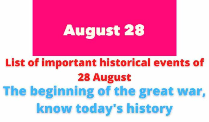 List of important historical events of 28 August: The beginning of the great war, know today's history.