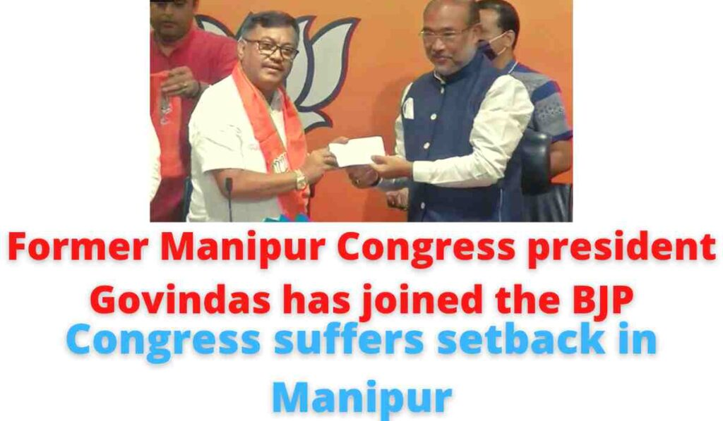 Former Manipur Congress president Govindas has joined the BJP | Congress suffers setback in Manipur.