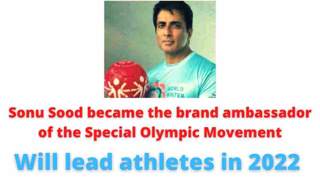 Sonu Sood became the brand ambassador of the Special Olympic Movement   Will lead athletes in 2022.